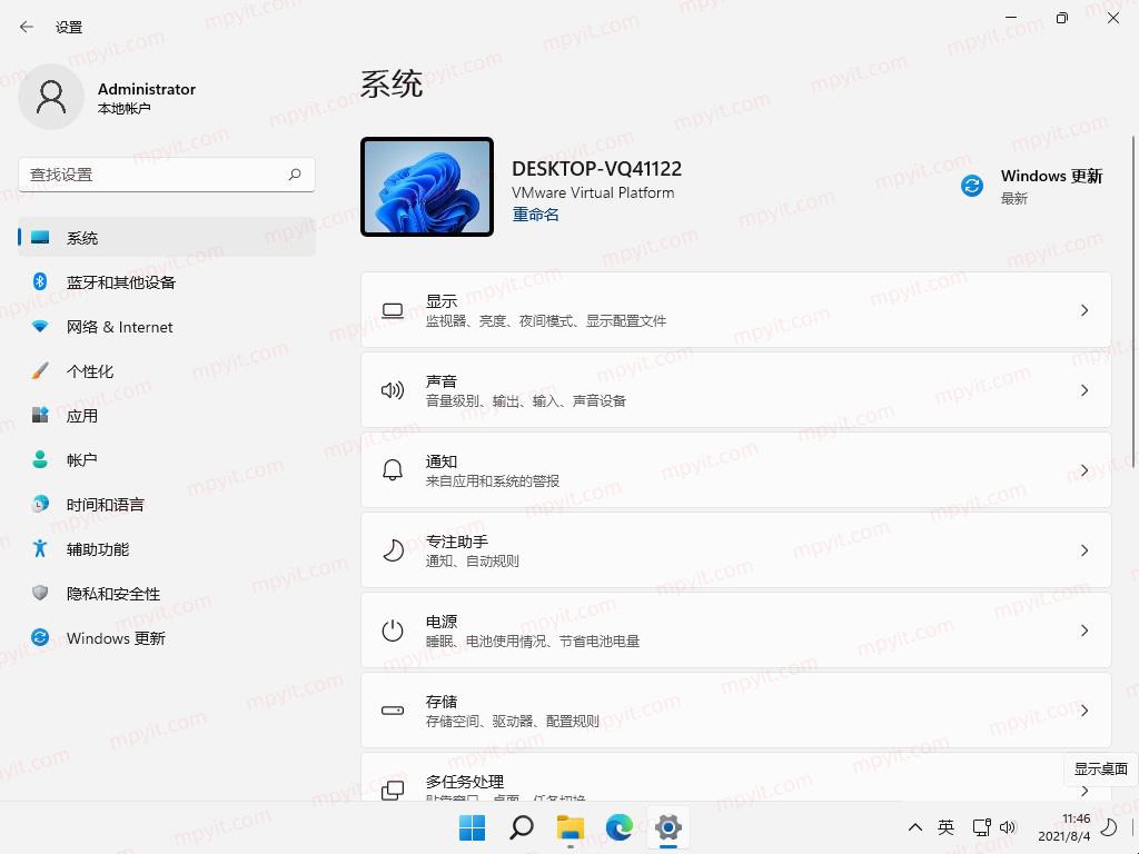 老殁,殁漂遥,npyit.com,laomoit.com,shaoit,laomo.me,mopiaoyao