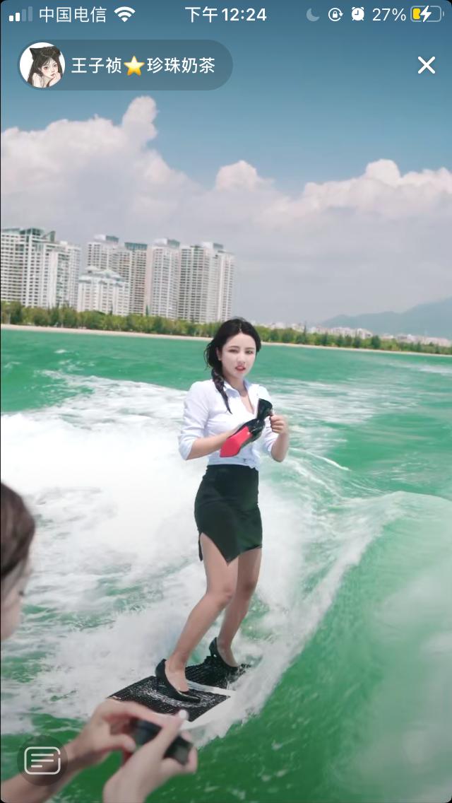萌妹子冲浪